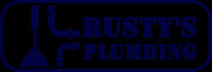 Rusty's logo